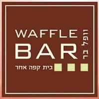 The Waffle Bar Logo