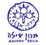 Machon Shilo