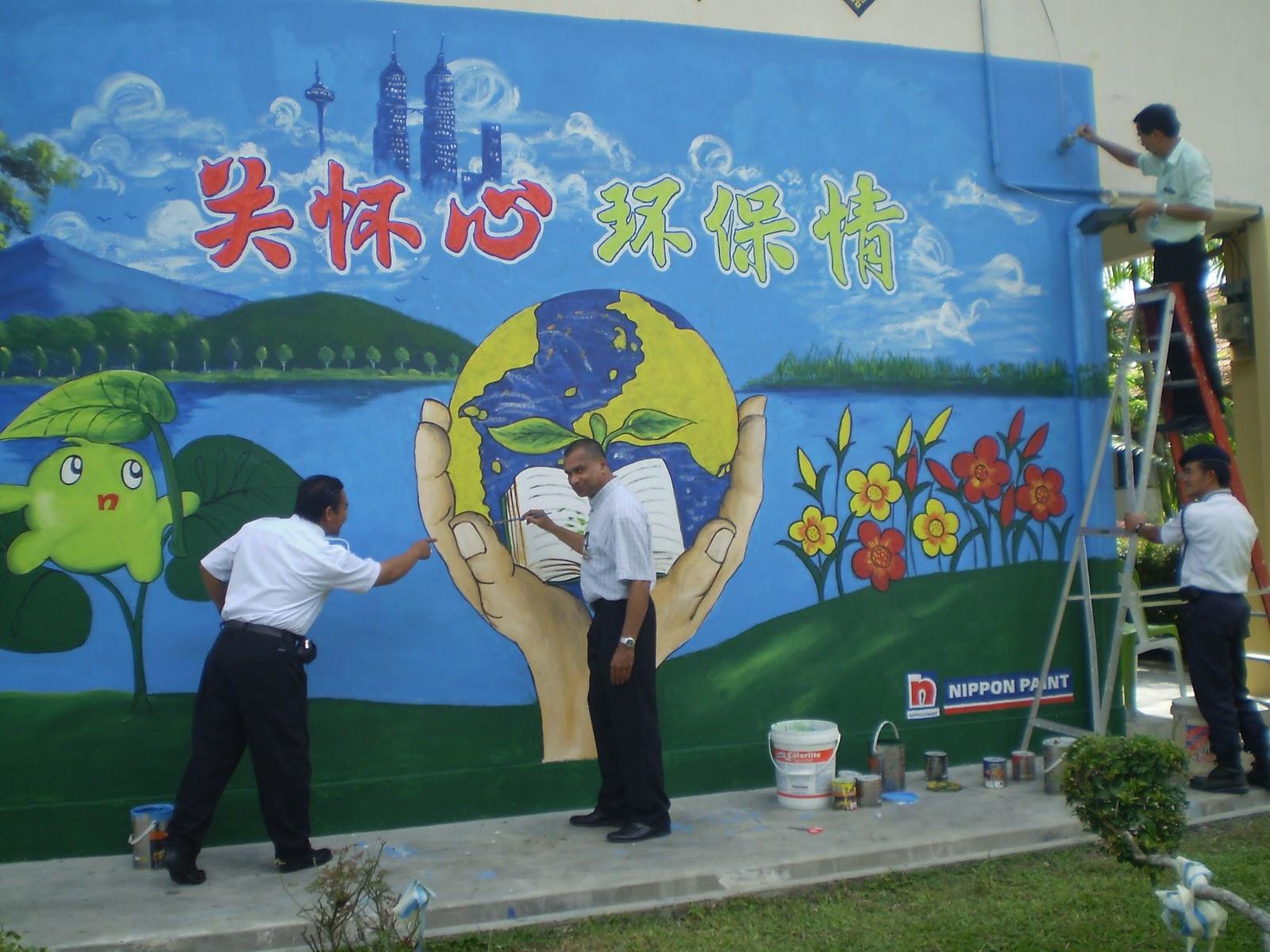 Sjk c uk dih aktiviti melukis mural sekolah for Mural sekolah