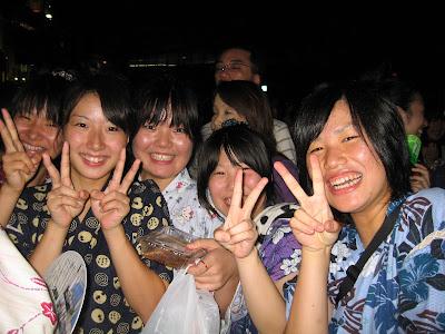 japanese people