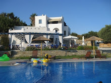 Naxos - Koulas Pension RedLake