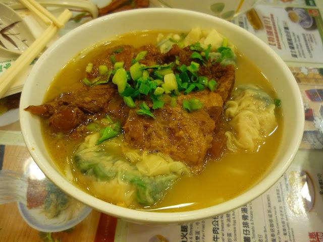 Hong Kong Tsui Wah Fish Soup Noodles