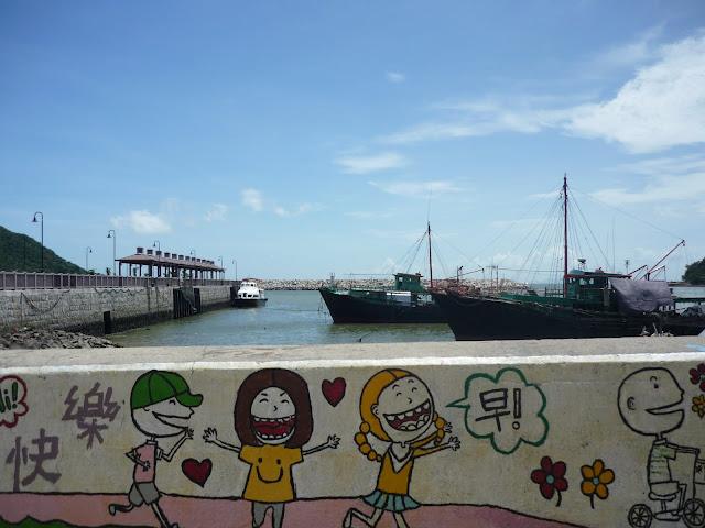 Tai O Village, Lantau Island