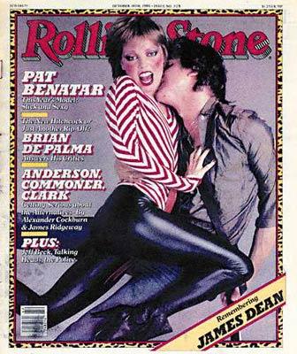 Pat Benatar 80s Fashion Pat benatar 80s fashion style