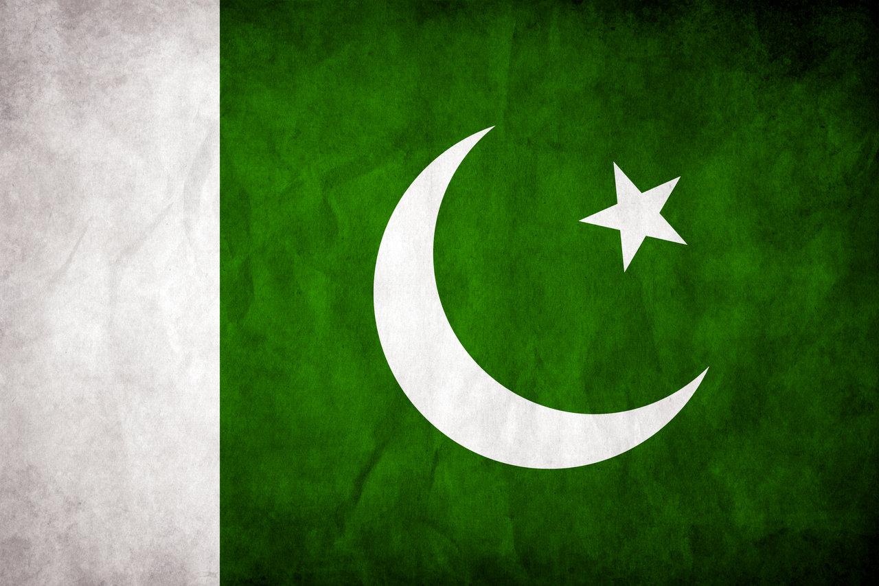 pakistan cricket info