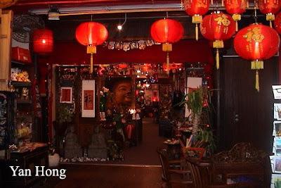 Singapore Chinatown Heritage Centre