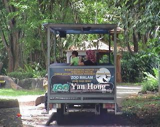 Malacca Zoo Tram