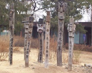 Human Head Wooden Pillars