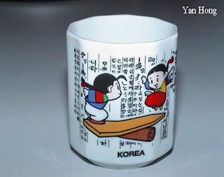南韩小瓷杯