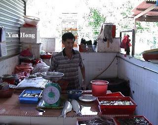 Pasar Awam Merlimau