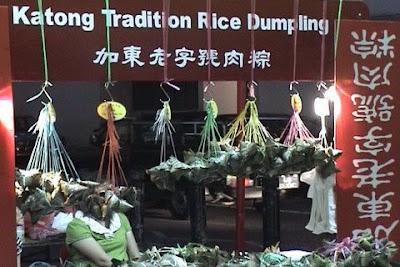 Singapore Dumpling Festival 2008