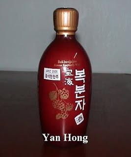 South Korean Raspberry Wine