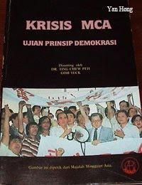 MCA Crisis