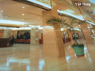 南韩首尔首都酒店