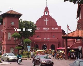 Malacca Christ Church