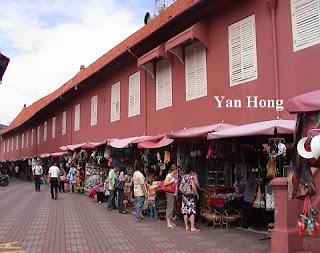 Malacca Dutch Stadhuys