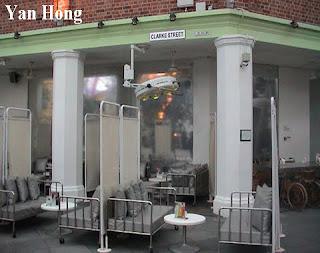 新加坡克拉码头诊所酒吧