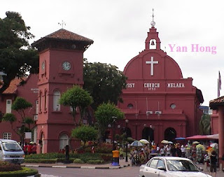 Menara Jam Tan Beng Swee Melaka
