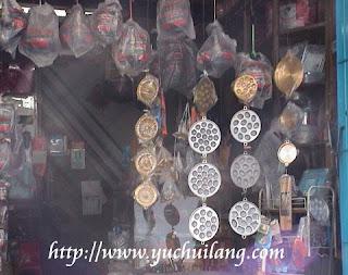 Guimenguan Melaka