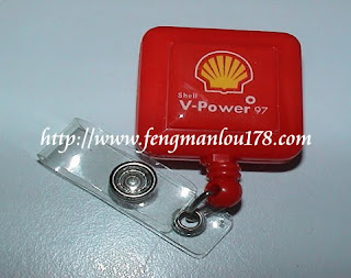 Shell V-Power