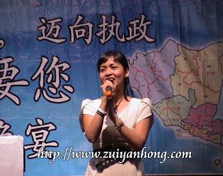 Teo Nie Ching