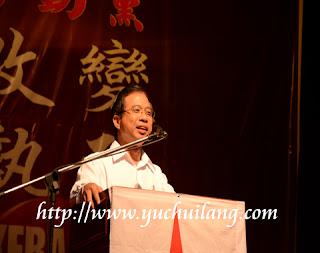 Wong Ho Leng