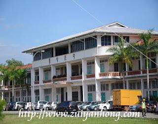 Chung Hwa High School