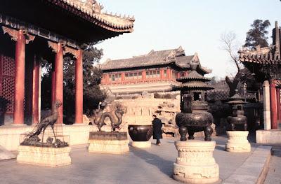 The Summer Palace Beijing, China