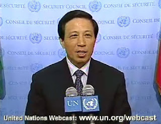 Permanent Representative of the China, H.E. Mr. Zhang Yesui