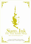 Siam.Ink