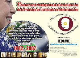 Afiche Ganador del Concurso de los 25 años de la Promulgación de la Ley de Ejercio