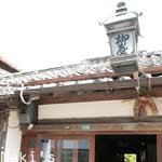 柳家旅館 須崎市の宿