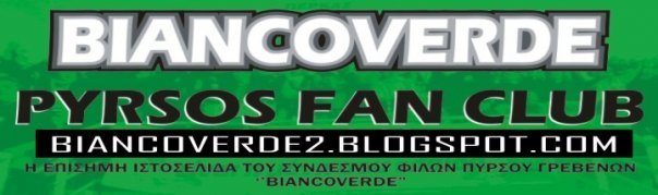 biancoverde