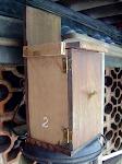 Caixa 2 - Jataís