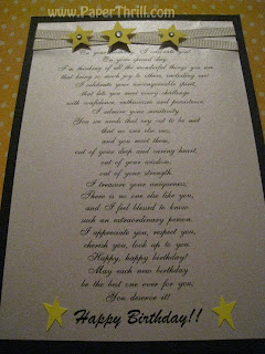 Starry Starry birthday card