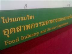 Dek Suan Dusit