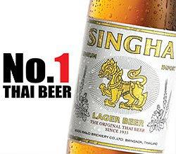 Singha - biere thailandaise
