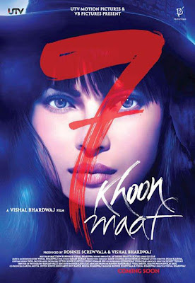 7 Khoon Maaf Movie wallpapers