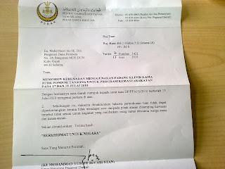 contoh surat resmi contoh surat contoh surat resmi surat adalah