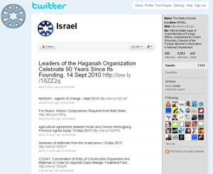 Twitter do governo de Israel.