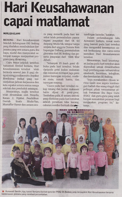 SK Bedong di Akhbar Sinar