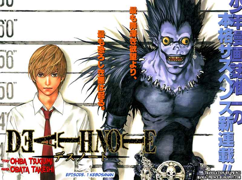 Death Note page 5