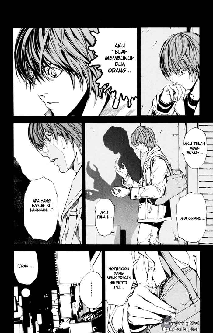 Death Note page 20