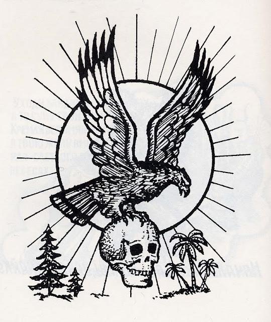 Wreckyourworld Fleur Di Lis Tattoos