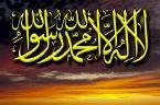 SIAPA HINA ISLAM AKU PERANG