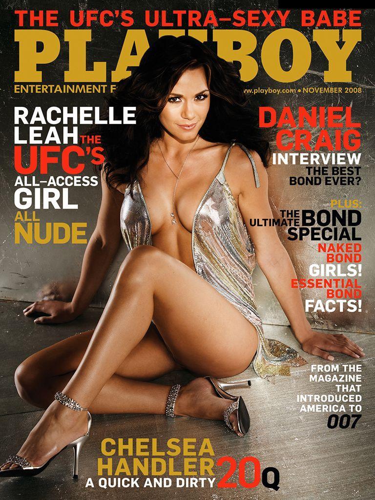 [Rachelle+Leah+200811+(1).jpg]