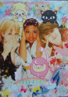 GTS Trio