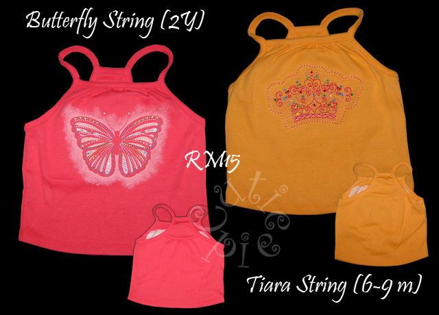 Butterfly String Blouse only available