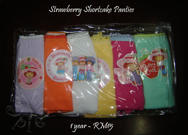 Strawberry Shortcake Panties