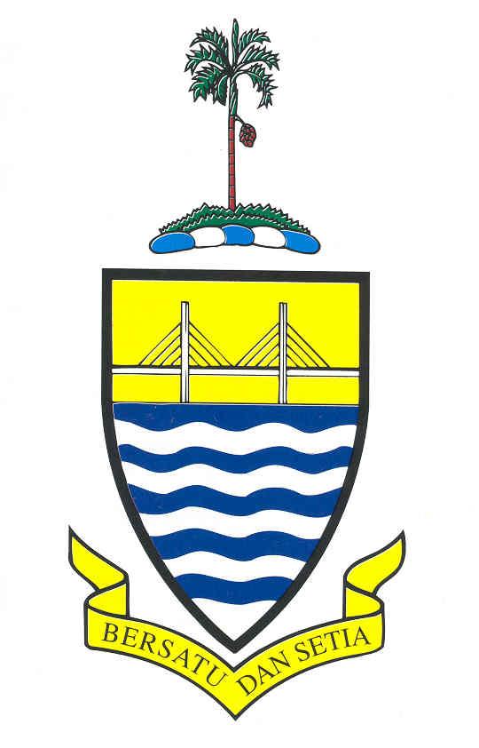 Pohon pinang logo